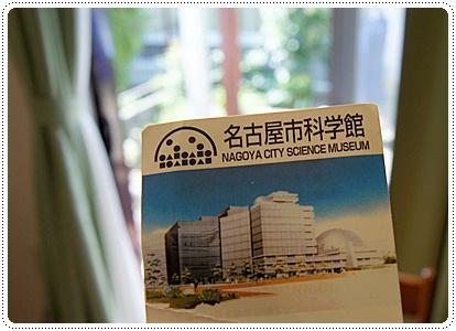 名古屋市科学館入場券