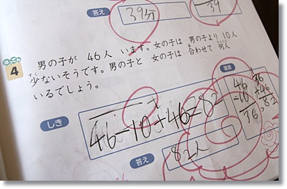 会小学生コース5月号 わくわくエブリスタディ・け ... : 小学一年生 教材 : 一年生