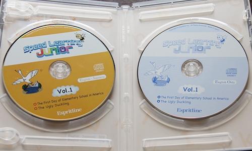 スピードラーニング・ジュニア CD2枚組