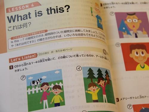 英検5級 総合対策教本