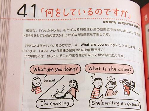 中1英語をひとつひとつわかりやすく。
