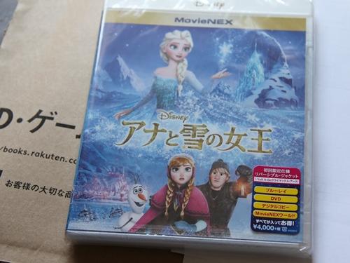 アナと雪の女王 DVD