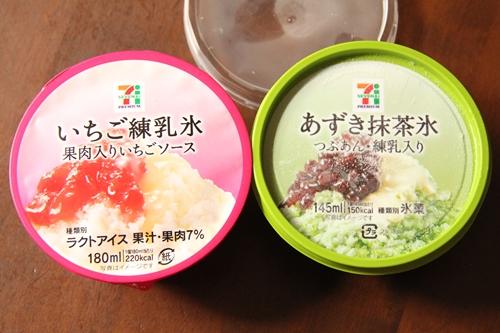 セブンプレミアム いちご練乳氷 あずき抹茶氷