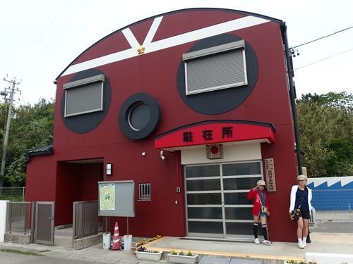 日間賀島 タコの駐在所