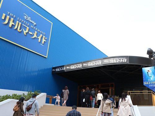 劇団四季 名古屋四季劇場